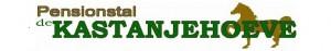 Logo Pensionstal de Kastanjehoeve